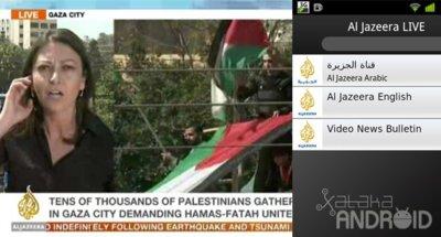 Al Jazeera Live: actualidad internacional en tu Android