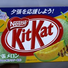 Foto 3 de 6 de la galería kitkat-japones-y-sus-sabores-exoticos en Directo al Paladar México