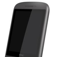HTC Tattoo, Android y la interfaz Sense a precio reducido