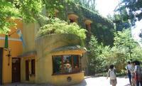 Así es el Museo Ghibli, en Japón