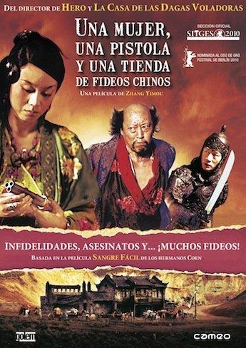 Una mujer, una pistola y una tienda de fideos chinos DVD