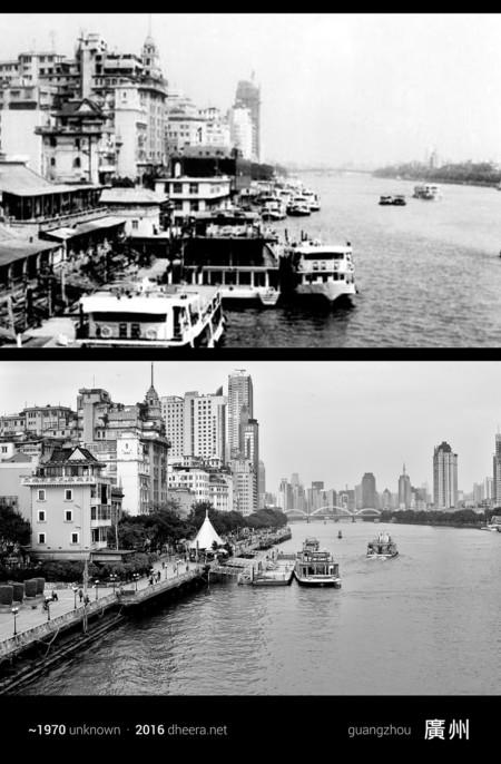 China Antes Y Ahora 7