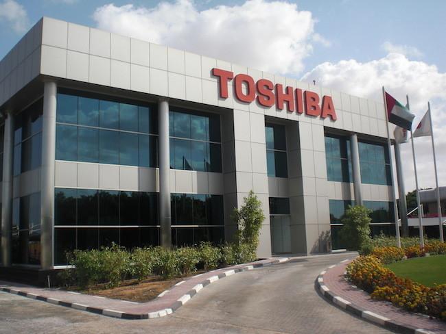 Toshiba coloca en un segundo plano de interés el mercado de ordenadores de consumo
