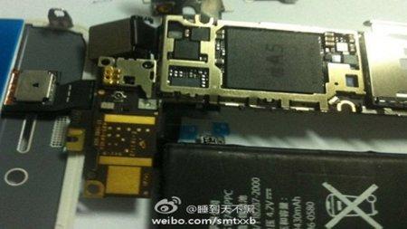 Dentro del iPhone 5: ¿procesador A5, pantalla más grande?