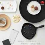 El Huawei G9 se presenta junto a un phablet de 7 pulgadas