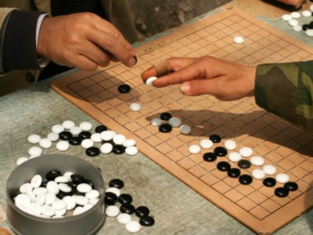 China Game Go