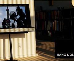 Foto 1 de 8 de la galería beovision-8 en Trendencias Lifestyle