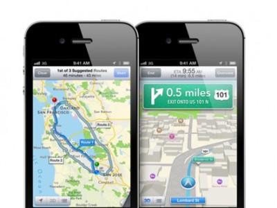 ¿Y si le damos otra oportunidad a los mapas de Apple? Tal vez no sea tan fiero el león como lo pintan