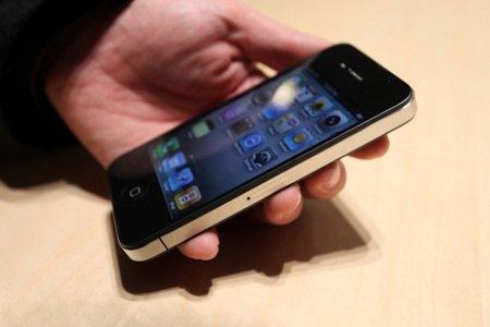 Dónde y cómo comprar el iPhone 4 en España