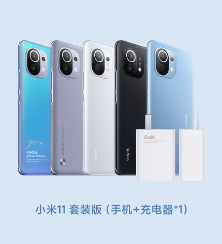 Xiaomi Mi 11 Oficial Sin Cargador Cable Caja