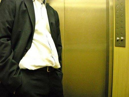 Compra de ropa para trabajar ¿es deducible ese gasto?