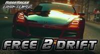 'Ridge Racer' se pasará al modelo free-to-play con 'Ridge Racer Driftopia'