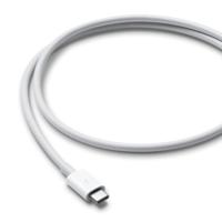 Apple ahora vende su propio cable Thunderbolt 3 USB-C de 0,8 metros