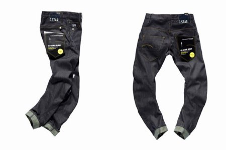 Ryan Gander diseña 30 jeans para G-Star