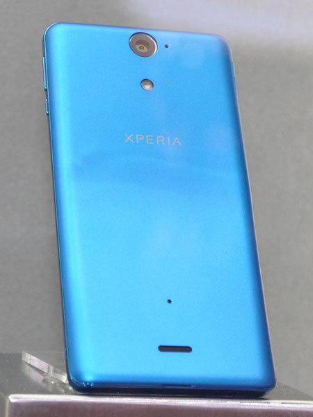 Sony Xperia AX