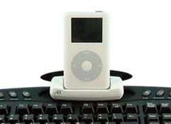 Teclado, lector de tarjetas y Dock para el iPod todo en uno