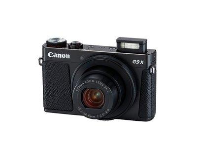 Canon PowerShot G9 X Mark II, una compacta perfecta para regalar estas navidades, y al mejor precio en Mediamarkt, por 399 euros