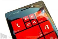 Nokia Lumia 929 se podría llamar Nokia Lumia Icon, y se lanzaría para el 16 de Enero