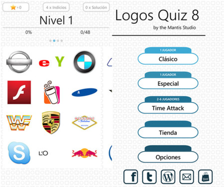 Logos Quiz 8 13appsoffline