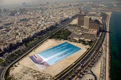 Un anuncio de 20.000 metros cuadrados para ser visto desde el avión