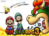 'Mario & Luigi RPG 3': nuevas imágenes