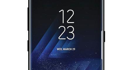 Galaxy S8 Botones