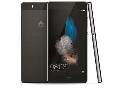 Tienes el Huawei P8 Lite, por 155 euros en eBay