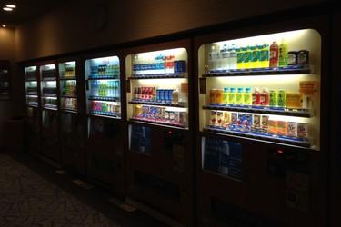 Las 7 máquinas expendedoras de comida que nunca diríais que existen