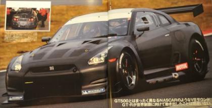 El Nissan GT-R GT1 estará en el FIA GT 2009