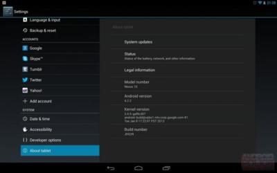 Android 4.2.2 en Galaxy Nexus, Nexus 7 y Nexus 10