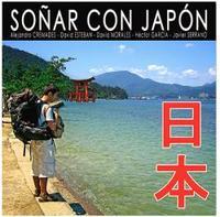 Soñar con Japón