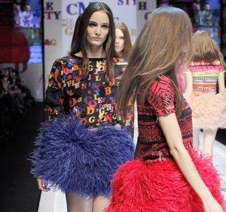 ¿Cómo es posible? La minifalda de D&G ya tiene su clon... ¡Horror!