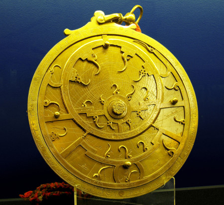 Astrolabe Persian 18c