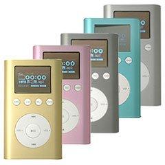 Ve la luz el iPocket, el clon del iPod Mini