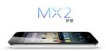 meizu-mx2