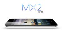 Meizu presenta oficialmente el MX2 justo a tiempo para batallar con el Xiaomi M2
