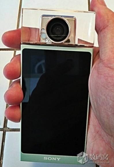 Sony presentará un smartphone que luce como perfume y lleva una gran cámara para selfies