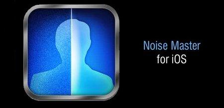 Noise Master: reducir el ruido de tus fotografías en iPhone e iPad