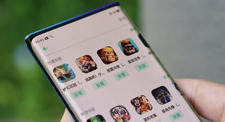 OPPO muestra su nueva pantalla curvada 'Waterfall Screen' en un nuevo intento por acabar con los bordes