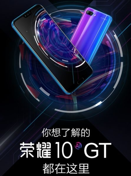 Honor 10 Gt 445x600