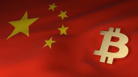"""En China plantea un potencial veto a la """"indeseable"""" minería de bitcoin (cuyo valor sigue subiendo)"""