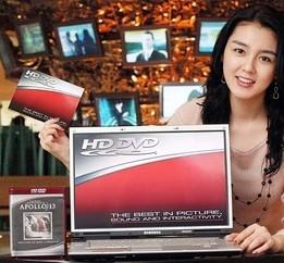 Samsung M55 con grabador HD DVD