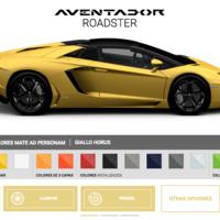 Así es el nuevo configurador en línea de Lamborghini, crea un toro a tu gusto