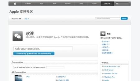 No sólo se vive del inglés: Apple pide soporte para más idiomas a los desarrolladores