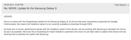 Google suspende la actualización de Gingerbread para Samsung Galaxy S