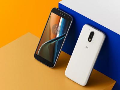 Smartphone Moto G4 16GB por 199 euros y envío gratis en Amazon