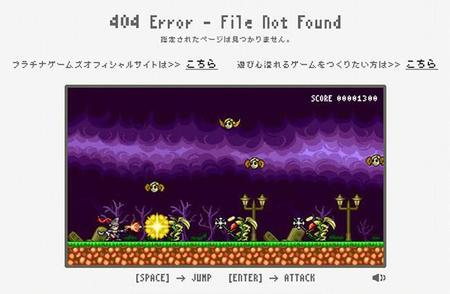 Diviértete con este minijuego en 8 bits de Bayonetta creado por Platinum Games