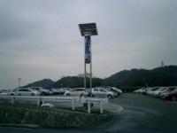 Farolas por energía solar... y con WiFi