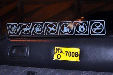 Prohibido el sexo en los taxis de Bangkok (entre otras cosas)