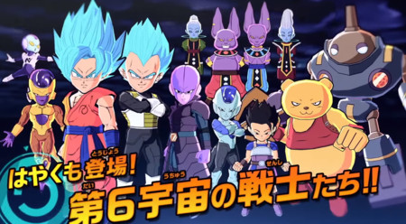 Dbfusions2